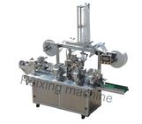 Gute Qualität Nicht gesponnene Schneidemaschine & Vier versiegelnd und automatische Verpackenfeuchtpflegetuch-Produktionsmaschine disponibles à la vente