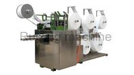 Gute Qualität Nicht gesponnene Schneidemaschine & Runde Comestic-Entferner-nicht gesponnene Baumwollauflage, die Maschine für Gesichtshauch herstellt disponibles à la vente